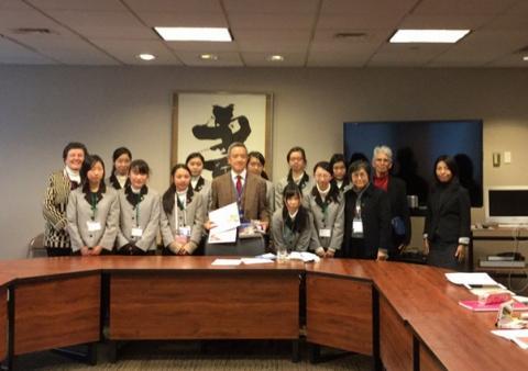 à la Mission Permanente du Japon auprès des Nations Unies